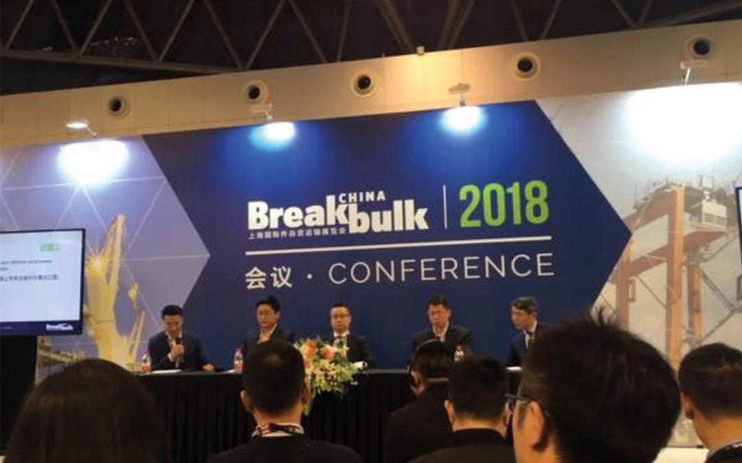 BreakBulk Messe 2018 in Shanghai